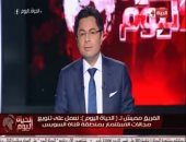 """مهاب مميش لـ""""خالد أبو بكر"""": سنغزو السوق الأفريقية بالمنطقة الاقتصادية"""