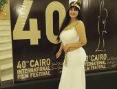 """فيديو وصور.. سما المصرى """"نفرتيتى الدرب الأحمر"""" فى مهرجان القاهرة السينمائى"""