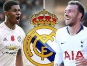 ريال مدريد يجهز 101 مليون يورو لضم راشفورد وإريكسن فى انتقالات يناير