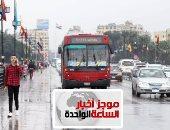 موجز أخبار الساعة 1 .. أمطار على الوجه البحرى غدا تمتد للقاهرة