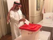 وزير العدل البحرينى يعلن نتائج الدور الأول من الانتخابات النيابية