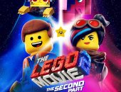 3 شخصيات تأكد ظهورهم في الجزء الثانى من فيلم LEGO