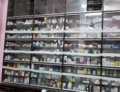تشميع صيدلية بدون ترخيص ومجازاة 32 موظف متغيب فى وحدة صحية بالشرقية