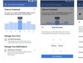 بعد أسابيع من اختبارها.. فيسبوك يطرح ميزة Your Time للتخلص من إدمان الموقع