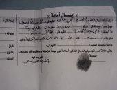 """""""أشرف"""" يستغيث: مريض بالقلب والسكر ومهدد بالحبس بسبب خمسة آلاف جنيه"""