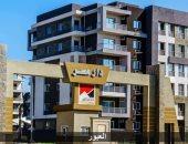 تعرف على مواعيد تسليم 1440 وحدة سكنية بمشروع دار مصر بالقاهرة الجديدة