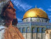 """في عيد ميلاد فيروز .. """"زهرة المدائن"""" من أهم أغانيها عن القضية الفلسطينية"""