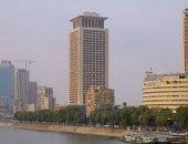 مصر تدين الهجوم الإرهابى على أكاديمية الشرطة بالعاصمة الكولومبية