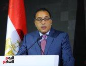 صور.. رئيس الوزراء: اقتصار الدعم النقدى ببرنامج تكافل على طفلين فقط اعتبار من يناير