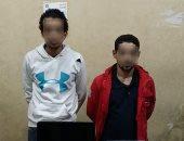 القبض على المتهمين بسرقة شقة سكنية فى دار السلام