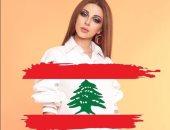 ميريام فارس تطالب الوطن العربى بصلاة جماعية مساء اليوم من أجل لبنان