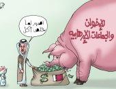 تميم يحرم الشعب القطرى لإطعام خنزيره الإرهابى فى كاريكاتير اليوم السابع
