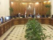 جامعة الإسكندرية: قبول الخطة البحثية لرسائل الدكتوراه مرتبط بالتسجيل بمكتب براءة الإختراع