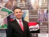 المكتب التجارى: إقامة المعرض العقاري المصري في لبنان خلال الربع الأول من عام 2019