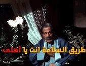 الوصل الإماراتى على تويتر: طريق السلامة أنت يا أهلى