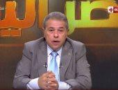 """الليلة.. توفيق عكاشة يكشف مخططات تدمير اقتصاديات الدول بـ""""مصر اليوم"""""""