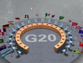 قمة الـ20 تؤكد أهمية العمل المشترك لحماية كوكب الأرض ومعالجة التغير المناخى
