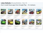 """جوجل تزيل 13 تطبيقا خبيثا من """"بلاى ستور"""" بعد إخفائها كألعاب"""