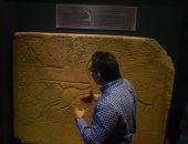 صور.. وزير الآثار يتفقد متحف الأقصر