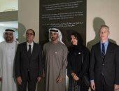 شاهد.. زيارة ولى عهد أبو ظبى إلى مركز الشيخ زايد فى متحف اللوفر بباريس