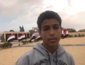 """طفل أصيب فى حادث قرية الروضة العام الماضى: """"سيناء آمنة وستبقى"""""""