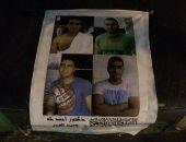 شقيقة الصيدلى المصرى: ننهى إجراءات استلام الجثمان وصلاة الجنازة بعد قليل