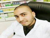 اليوم.. وصول جثمان الصيدلى المقتول بالسعودية وصرف مستحقاته