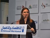 مليار دولار لمصر لدعم جهود خلق الوظائف بقيادة القطاع الخاص