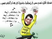 """""""وأنا عاملة نفسى نايمة"""" شعار الإخوان بعد هدم تركيا مسجدا فى كاريكاتير اليوم السابع"""