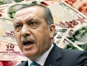 المؤسسات الدولية تشيد بنهضة الاقتصاد المصرى.. الأقوى فى الأسواق الناشئة واقتصاد تركيا على حافة الهاوية.. ولم يعد منافس لمصر ضمن الأسواق الناشئة بعد الآن بسبب تدهور أوضاعها الاقتصادية نتيجة سياسة أردوغان الفاشلة