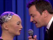 """روبوت """"صوفيا"""" تغنى دويتو مع """"جيمى فالون"""" بفضل الذكاء الاصطناعى"""