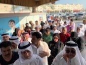 البحرين تجرى الجولة الثانية من الانتخابات البرلمانية فى أول ديسمبر
