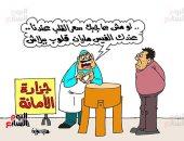 """جزارة فيس بوك فى كاريكاتير ساخر لـ""""اليوم السابع"""""""