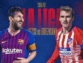 برشلونة ضد أتلتيكو مدريد.. شاهد المباريات المتبقية لعملاقى الليجا