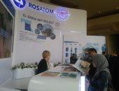 مؤتمر موردى الصناعات النووية يستعرض نظام المشتريات بالمؤسسة الحكومية روس أتوم