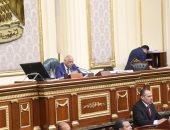 رفع الجلسة العامة للبرلمان بعد مناقشة 16 مادة بمشروع قانون اتحاد الصناعات