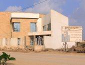 فيديو ..العراق مهدد بفقدان مكون الصابئة المندائيين أحد أقدم مكوناته
