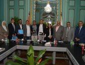 مجلس اتحاد طلاب جامعة عين شمس يعيّن ممثلا للطلاب ذوي القدرات الخاصة