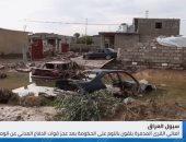 شاهد.. الكارثة الإنسانية فى القرى التى ضربتها السيول بالعراق