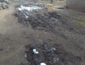 أهالى عزبة السيد عطية بكفر الشيخ يناشدون بتركيب بلاعات تصريف مياه الأمطار