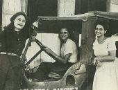 الأخوات ميرابال.. تحرش واغتيال وراء الاحتفال باليوم العالمى للعنف ضد المرأة
