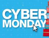 بعد البلاك فرايداى.. اعرف إيه هو الـ Cyber Monday