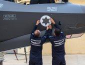 """الجيش الإسرائيلي يعلن إدخال سرب جديد من مقاتلات """"إف- 35"""" للخدمة"""