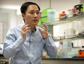 ديلى ميل: ولادة أول توأم معدل وراثيا فى الصين محصنان من فيروس الإيدز
