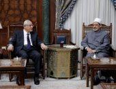 الإمام الأكبر يستقبل رئيس الجمهورية السابق المستشار عدلى منصور