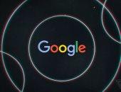 جوجل تقرر وقف مشروع محرك البحث الصينى Dragonfly