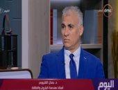 فيديو.. أستاذ هندسة طاقة: مصر حتى الآن لم تستثمر أكثر من 7 % من المساحة التعدينية