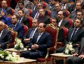 فيديو.. السيسى يشهد فعاليات المؤتمر العربى الدولى الـ15 للثروة المعدنية