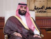 صور.. ترحيب رسمى وشعبى بزيارة ولى عهد السعودية إلى تونس