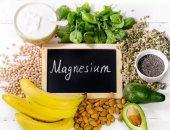 5 أعراض لنقص المغنيسيوم بالجسم